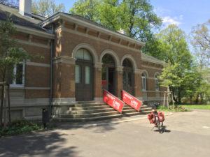 Limesmuseum Aalen Remstalradweg - Kaserne, Römer